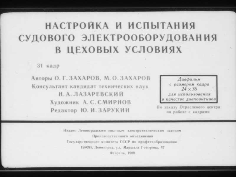 http://www.olgezaharov.narod.ru/mf_1/0.jpg